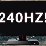 240HZmonitor